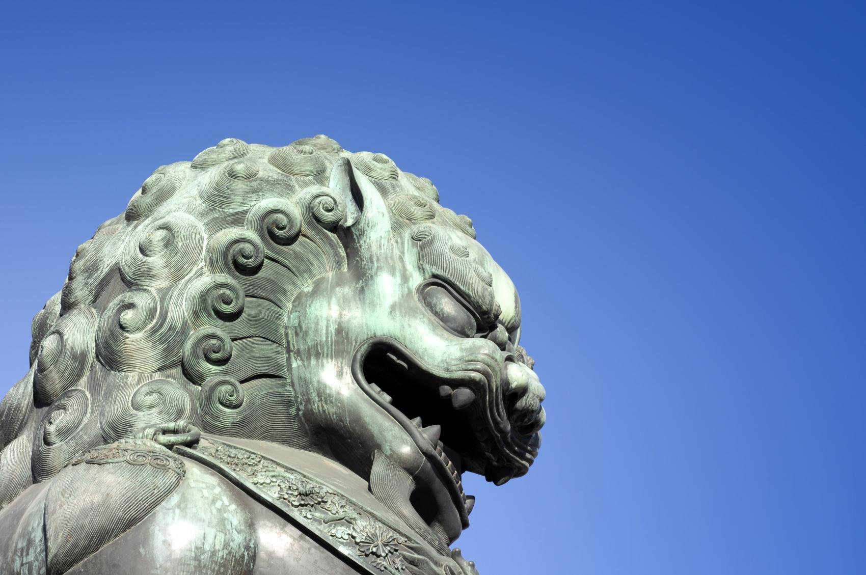 Beijing Lion